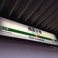 Photo taken at Platform 3 by Rumi on 2/11/2014