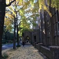 Photo taken at 東京大学 農学部3号館 by Rumi on 11/21/2017