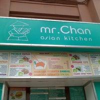 Снимок сделан в Mr.Chan пользователем Rusalad 7/8/2012