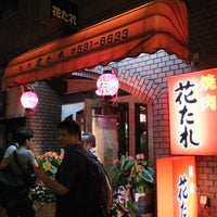 Photo taken at Hanatare by Makoto K. on 8/30/2012