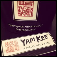 Снимок сделан в YamKee пользователем Аня Г. 9/12/2012