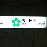 Photo taken at Tenjin Station (K08) by yuki_air on 3/6/2012