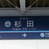 Photo taken at Sugita Station (KK46) by BLANC on 8/28/2011