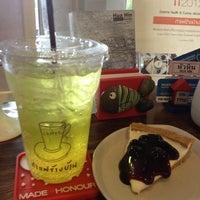 Photo taken at Coffee Next Door by PoplatakoM on 8/18/2012