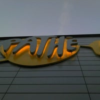 Photo taken at Pathé Vaise by Pierre A. on 5/1/2011