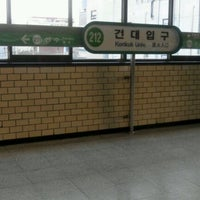 Photo taken at Konkuk Univ. Stn. by Sangmi L. on 11/8/2011