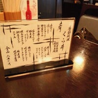 Photo taken at 季節料理 くら井 by Reiko F. on 11/5/2011