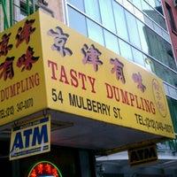 Photo taken at Tasty Dumpling by Rachel S. on 7/24/2012