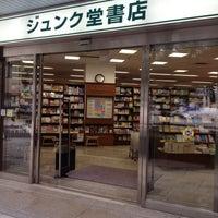 7/13/2012にHiroe N.がジュンク堂書店 名古屋店で撮った写真