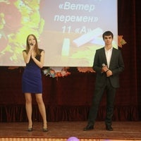 Photo taken at Школа № 1400 (2) by 🌸ttg_official🌸 on 1/27/2012