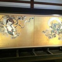 Photo taken at Kennin-ji Temple by Phii Kop on 8/27/2011