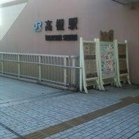 Photo taken at JR Takatsuki Station by neco2 on 9/22/2011