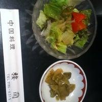 Photo taken at 中国料理 櫻蘭 by Hide K. on 8/20/2011