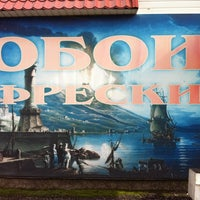 Photo taken at Синдика by Женя Ф. on 9/11/2012