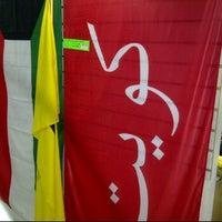 Photo taken at شركة بهاسين by Ali A. on 2/18/2012