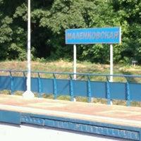 Снимок сделан в Платформа Маленковская пользователем Tolya B. 8/15/2011