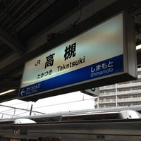 Photo taken at JR Takatsuki Station by sunayasu on 5/2/2012