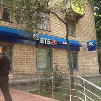 Photo taken at ВТБ by Кристина on 8/24/2012