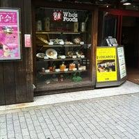 6/28/2012にNyanami K.がPasela Resorts 池袋本店で撮った写真
