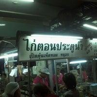 Photo taken at Kai Ton Pratunam (Go Arng) by Ballna B. on 9/25/2011