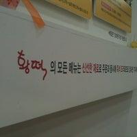 Photo taken at 황떡 by hyunjin c. on 6/4/2011