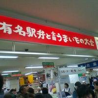 Photo taken at Keio Department Store by Yoshihiro S. on 1/21/2012