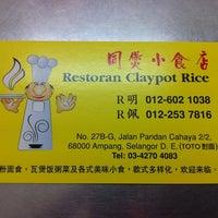 Photo taken at 同捞同煲小食店 by Jason K. on 12/25/2011