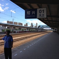 Photo taken at 绍兴站 Shaoxing Railway Station by Thiago d. on 7/28/2012
