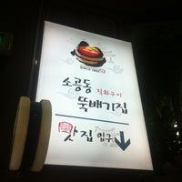 Photo taken at 소공동뚝배기 by Joonmo K. on 6/27/2012