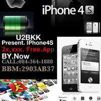 Photo taken at u2bkk by mod c. on 6/25/2012