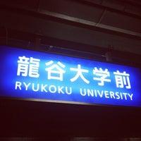 Photo taken at Fukakusa Station (KH33) by Star K. on 11/18/2011