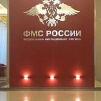 Photo taken at Федеральная миграционная служба (ФМС России) by Ivannikova A. on 12/20/2011