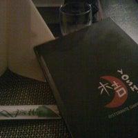 Foto scattata a Yoshi da Elisa B. il 1/4/2012