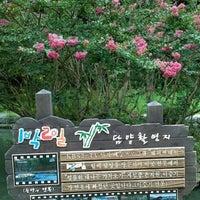 Photo taken at 이승기 연못 by Ji Hye H. on 8/23/2011