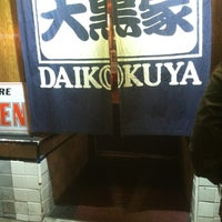 Photo taken at Daikokuya by Beth S. on 3/9/2012