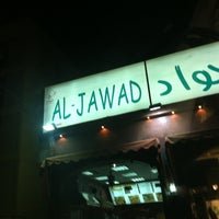 Photo taken at مطعم وفطائر الجواد by Fajoor M. on 8/30/2012