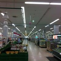 イオンタウン天理 - 1 tip from ...