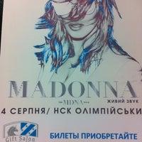 Das Foto wurde bei Gift Salon Studio27 von Ianina Z. am 8/2/2012 aufgenommen