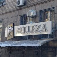 Photo taken at Belleza by Андрей С. on 3/4/2012