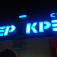 Photo taken at Перекрёсток by Юлия П. on 7/29/2012