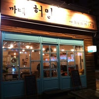 Photo taken at Café humming 카페 허밍 by B.H.MIN ™ on 4/6/2012