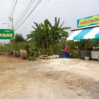 Photo taken at อร่อย Bypass by Tum T. on 2/19/2012