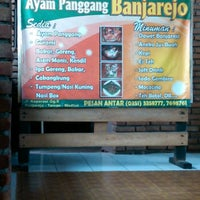 Photo taken at Ayam Panggang Banjarejo by Angga D. on 8/16/2012