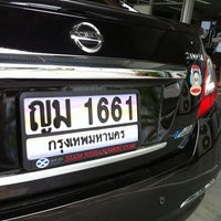Photo taken at Siam Nissan BKK by Note S. on 7/25/2012