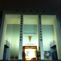 Photo taken at St. Ignatius Chapel 聖依納爵小堂 by kwanyeeflora on 4/5/2012