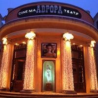 Foto tomada en Avrora Cinema por Светлана el 2/8/2012
