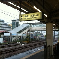 Photo taken at Yaizu Station by 柴原 章. on 5/15/2012