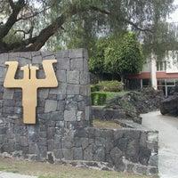 Photo taken at Facultad de Psicología, UNAM by Mauricio D. on 2/17/2012