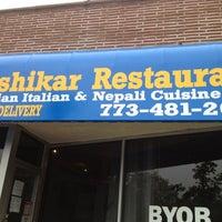 Photo taken at Himshikhar Restaurant by Suman P. on 5/7/2012
