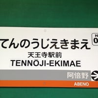 Photo taken at Tennojiekimae Station by endymion M. on 8/13/2012